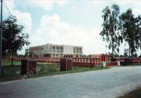 142_Kushinagar