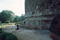 375_Sarnath
